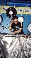 DJ Сухов